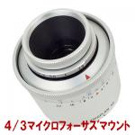 【復刻版】Meyer optik Gorlitz Trioplan 50mm/f2.9
